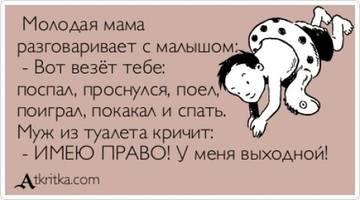 http://s9.uploads.ru/t/c7G0L.jpg