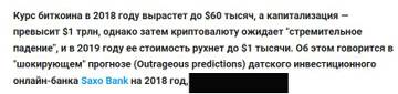 http://s9.uploads.ru/t/c8nH4.jpg