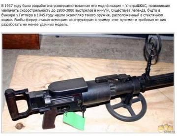 http://s9.uploads.ru/t/c9P6E.jpg