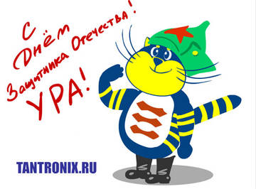 http://s9.uploads.ru/t/cB5Sj.jpg