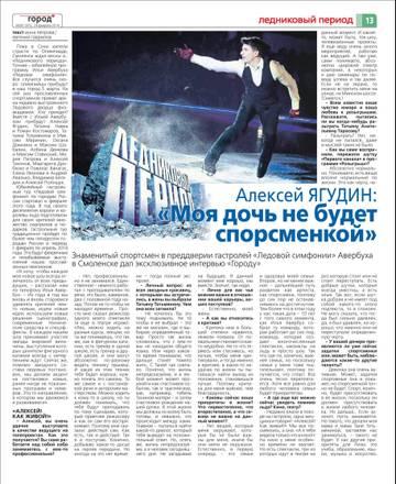 http://s9.uploads.ru/t/cCNpL.jpg