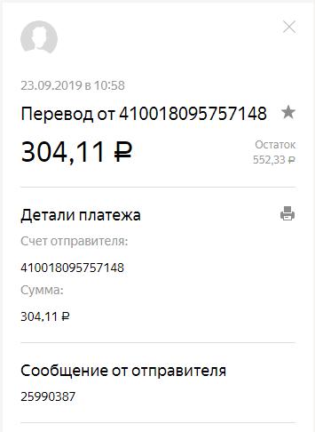 http://s9.uploads.ru/t/cDA5G.png