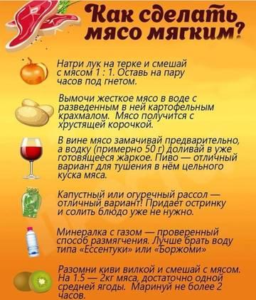 http://s9.uploads.ru/t/cEGBM.jpg