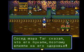 http://s9.uploads.ru/t/cGpUb.png