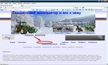 http://s9.uploads.ru/t/cM3Y7.jpg