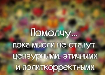 http://s9.uploads.ru/t/cMnhE.jpg