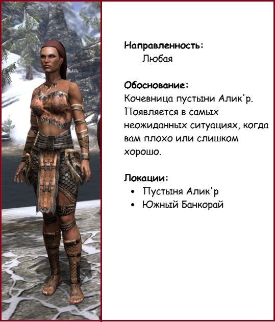 http://s9.uploads.ru/t/cN4sH.jpg