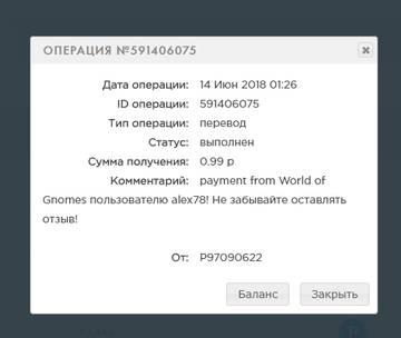 http://s9.uploads.ru/t/cV1vb.jpg