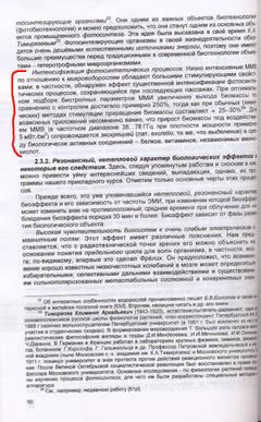 http://s9.uploads.ru/t/cVXUy.jpg