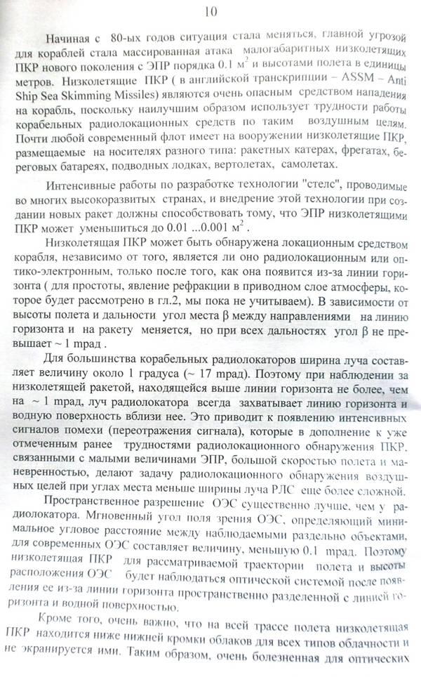 http://s9.uploads.ru/t/cWth3.jpg