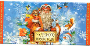http://s9.uploads.ru/t/cXSVE.jpg