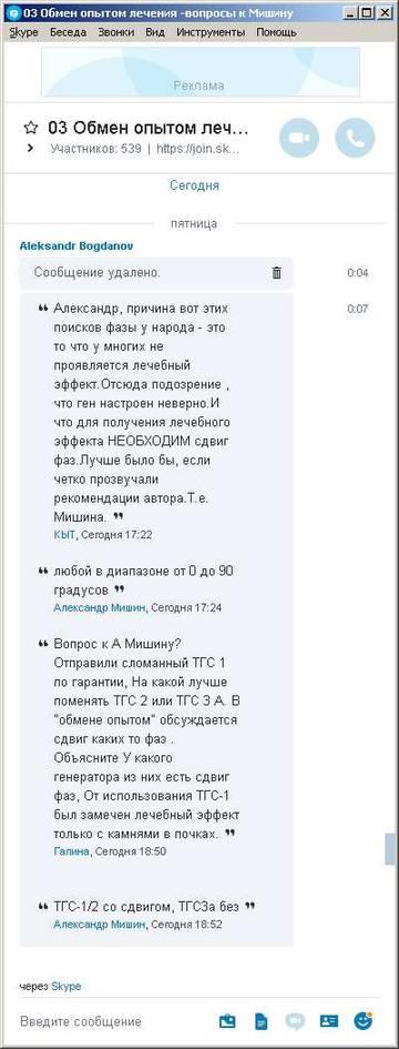 http://s9.uploads.ru/t/cXl5V.jpg