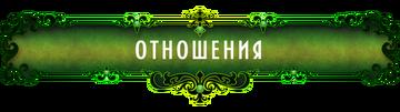 http://s9.uploads.ru/t/ca7ej.png