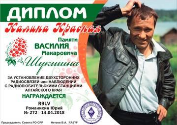 http://s9.uploads.ru/t/cb7Gr.jpg