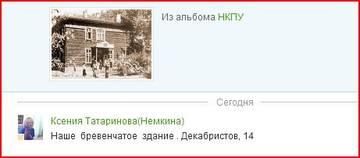 http://s9.uploads.ru/t/cdubT.jpg