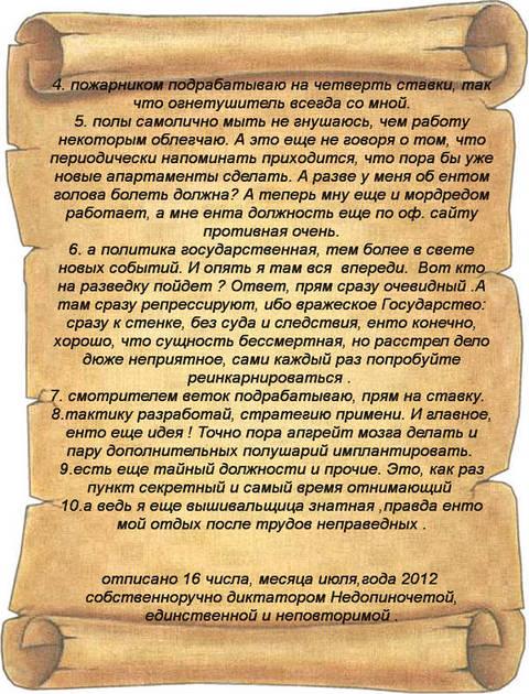 http://s9.uploads.ru/t/cjWVS.jpg