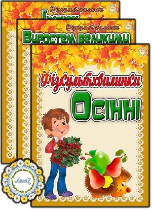 http://s9.uploads.ru/t/coj7t.jpg
