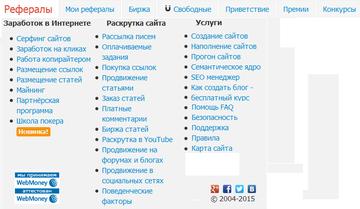 http://s9.uploads.ru/t/cqDMx.png