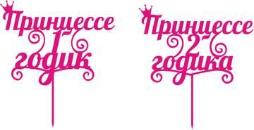 http://s9.uploads.ru/t/crpaG.jpg