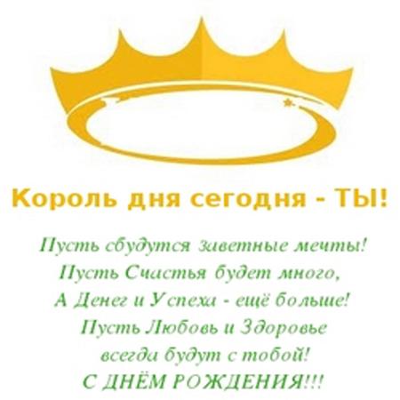 http://s9.uploads.ru/t/cs1vQ.jpg