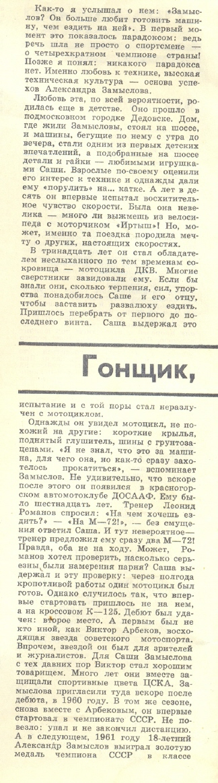 http://s9.uploads.ru/t/cvMk9.jpg