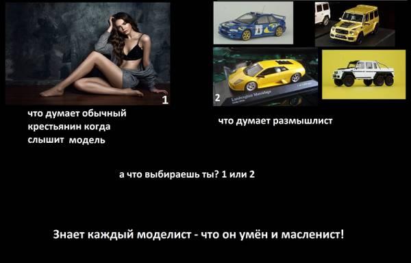 http://s9.uploads.ru/t/cxbKC.jpg