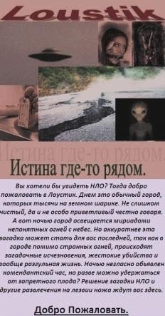 http://s9.uploads.ru/t/czHqg.jpg