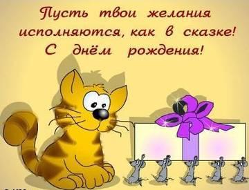 http://s9.uploads.ru/t/d6SHf.jpg