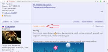 http://s9.uploads.ru/t/d80gn.png