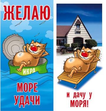 http://s9.uploads.ru/t/d8E6z.jpg