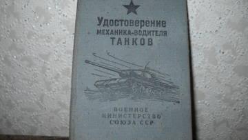 http://s9.uploads.ru/t/d9smp.jpg