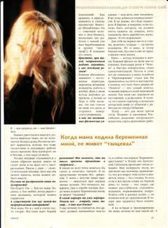 http://s9.uploads.ru/t/dBoqx.jpg