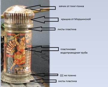 http://s9.uploads.ru/t/dDipx.jpg