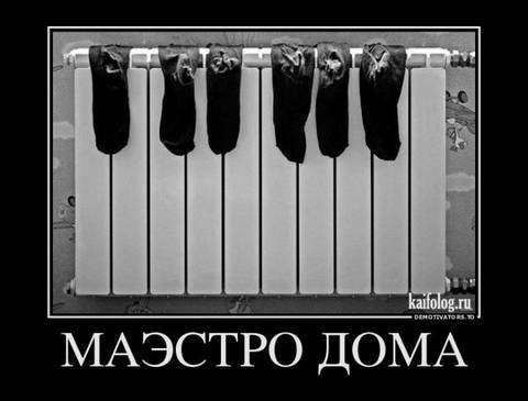 http://s9.uploads.ru/t/dGayw.jpg