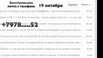http://s9.uploads.ru/t/dKYzc.jpg