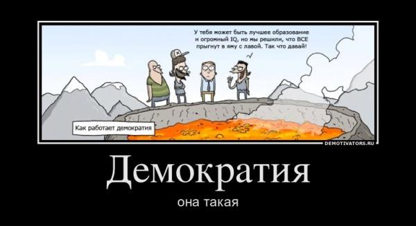 http://s9.uploads.ru/t/dY27V.jpg