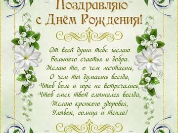http://s9.uploads.ru/t/dZH9f.jpg
