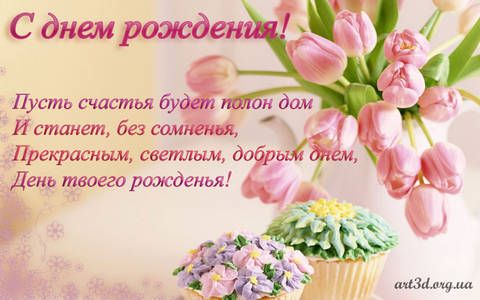 http://s9.uploads.ru/t/dZgrj.jpg