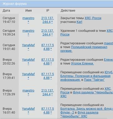 http://s9.uploads.ru/t/dbUzm.jpg