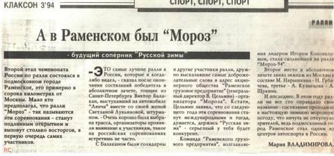 http://s9.uploads.ru/t/dhyir.jpg