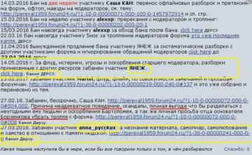http://s9.uploads.ru/t/drDXa.jpg