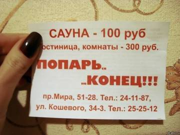 http://s9.uploads.ru/t/dtiHe.jpg