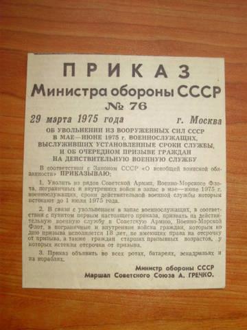 http://s9.uploads.ru/t/duMZG.jpg