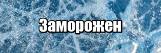 http://s9.uploads.ru/t/dwSHR.png