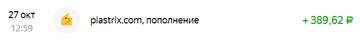http://s9.uploads.ru/t/dz6LV.png