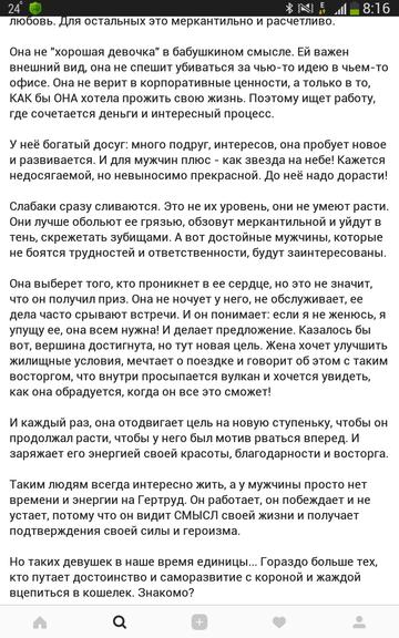 http://s9.uploads.ru/t/e8iwF.png
