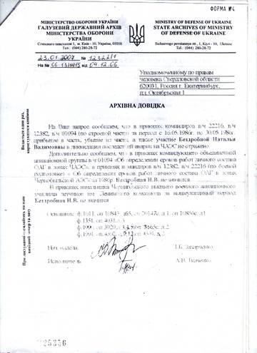 http://s9.uploads.ru/t/eCoJi.jpg