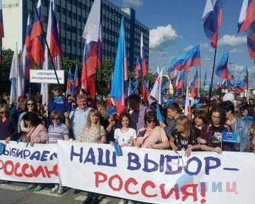 http://s9.uploads.ru/t/eFnUT.jpg