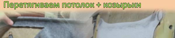 http://s9.uploads.ru/t/eHxYj.png