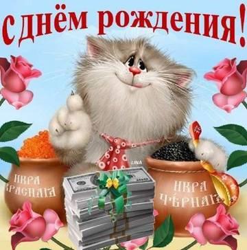http://s9.uploads.ru/t/eIla6.jpg